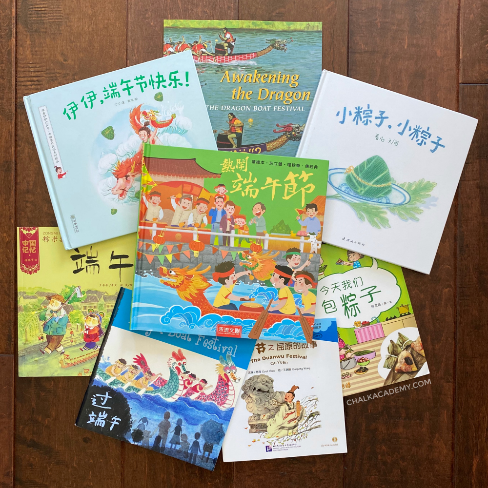 8 Children's Books about Dragon Boat Festival (Chinese and English)