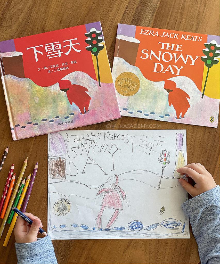 下雪天 The Snowy Day Chinese and English picture book by Ezra Jack Keats