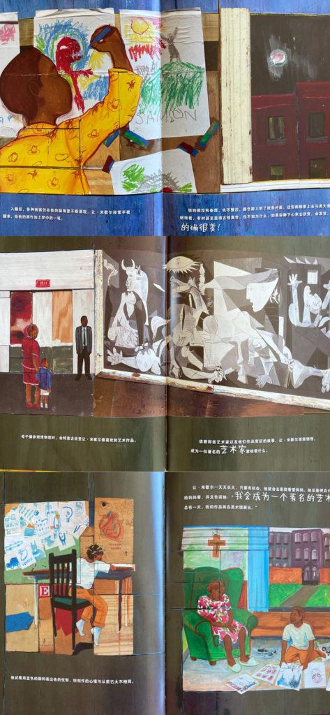 发光的孩子 Radiant Child: The Story of Young Artist Jean-Michel Basquiat