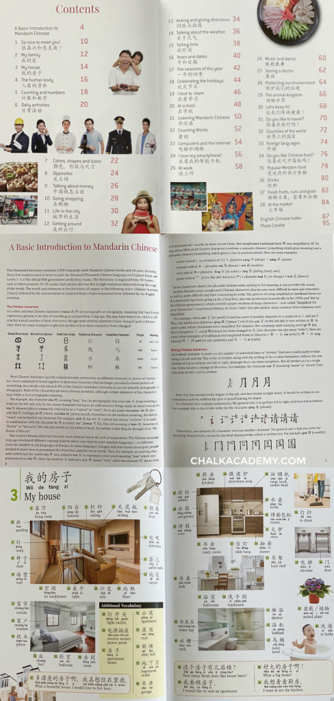 Tuttle Chinese picture dictionary with real photographs, pinyin, and English definitions