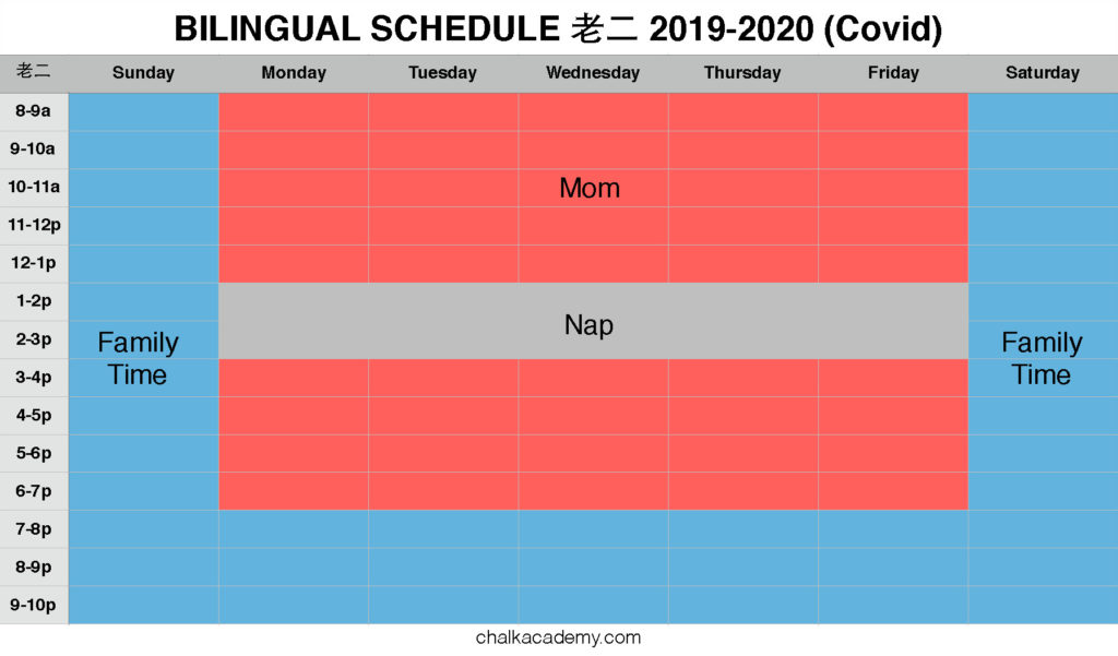 Bilingual schedule: Chinese, English Korean - sister