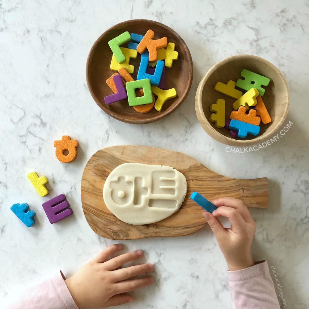 Korean Alphabet: 4 Ways to Teach Kids with Hangul Letter Toys