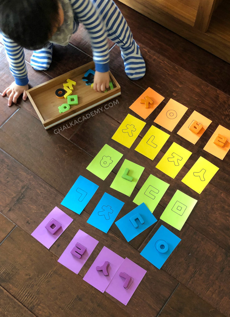 Toddler playing Korean alphabet word matching game