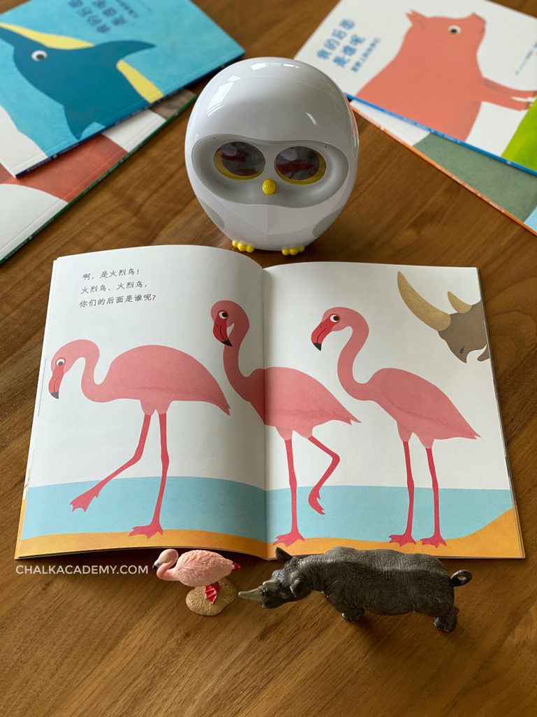 Who's Behind Me Chinese Picture Books for Kids - Mandarin Narration with Luka Reading Robot