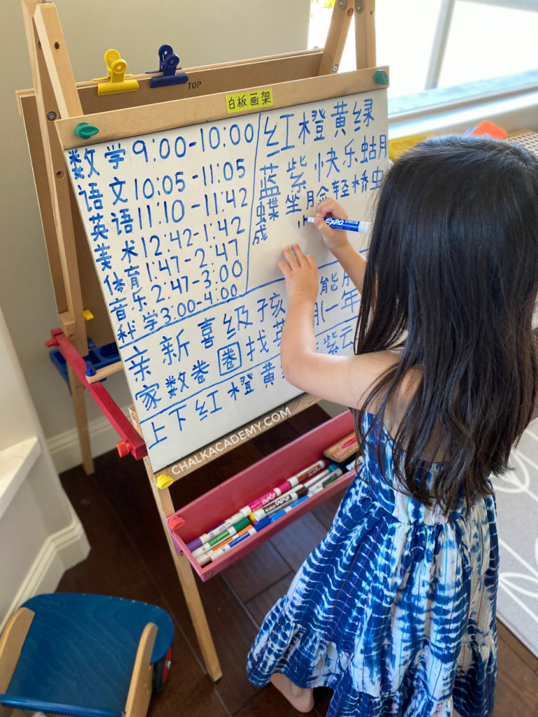 6-year-old writing Chinese characters