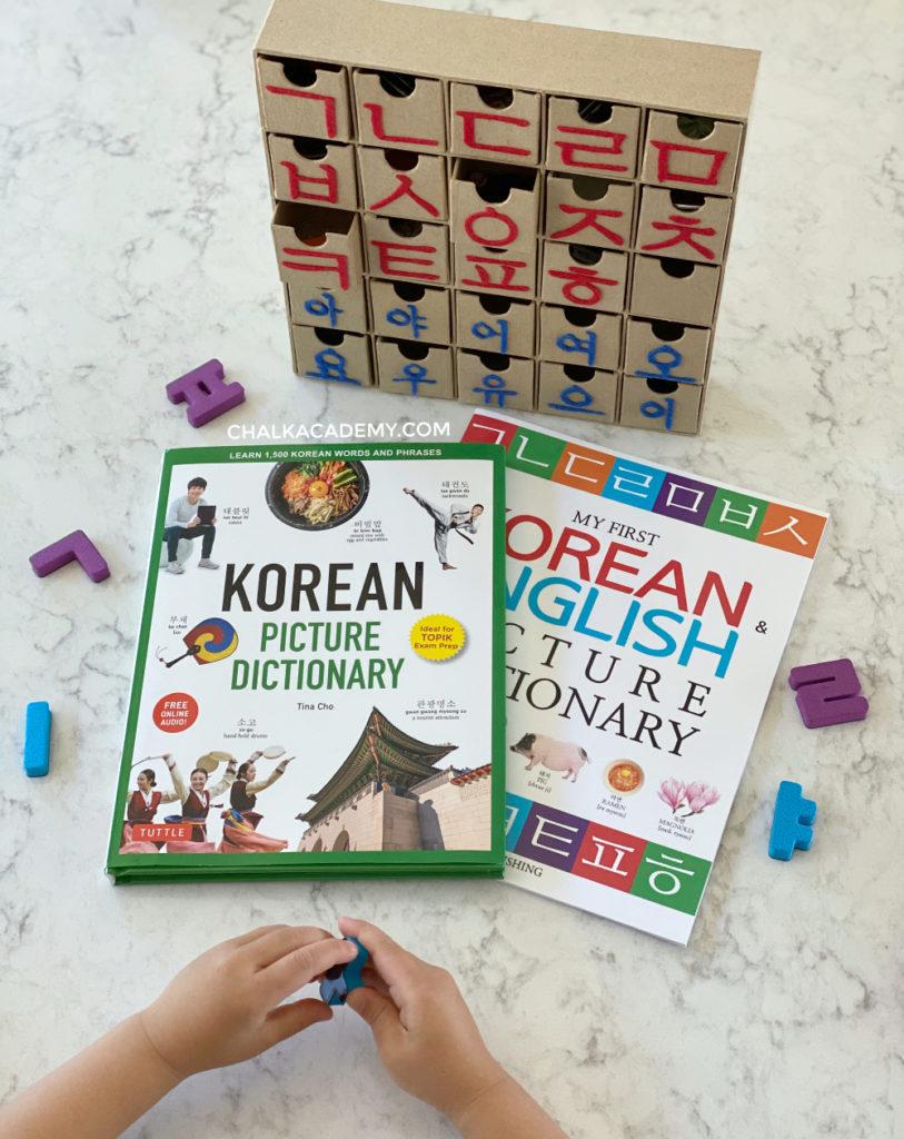 Korean alphabet phonics boxes, picture dictionaries, Hangul letter toys