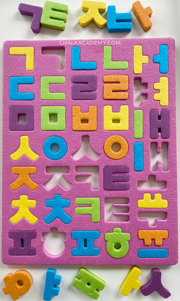 Magnetic Korean alphabet puzzle toys