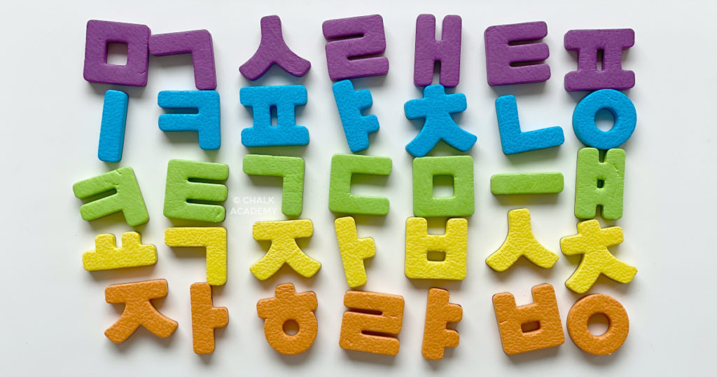 Both of my kids have had fun with their magnetic Korean alphabet toys!  Here are 4 ways to play and learn with Hangul letters and where to buy them!