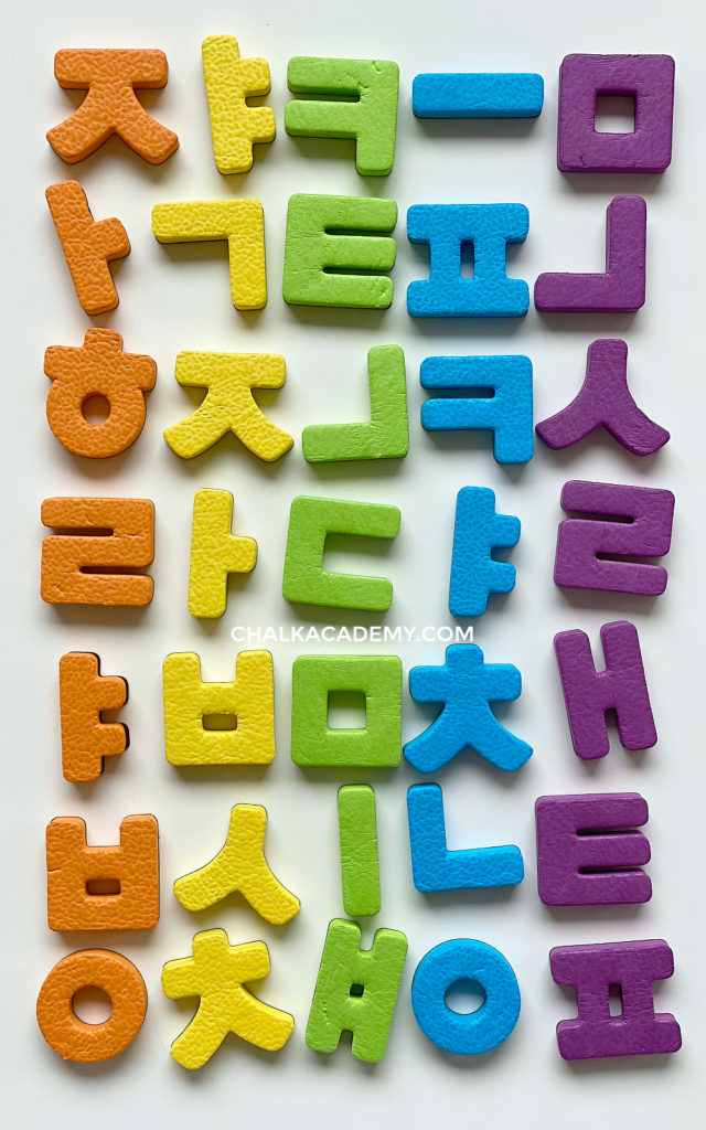 Korean Alphabet Hangul Letter Toys for Kids