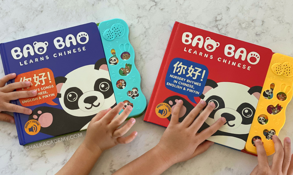 Chinese nursery rhymes sound books for kids in Mandarin