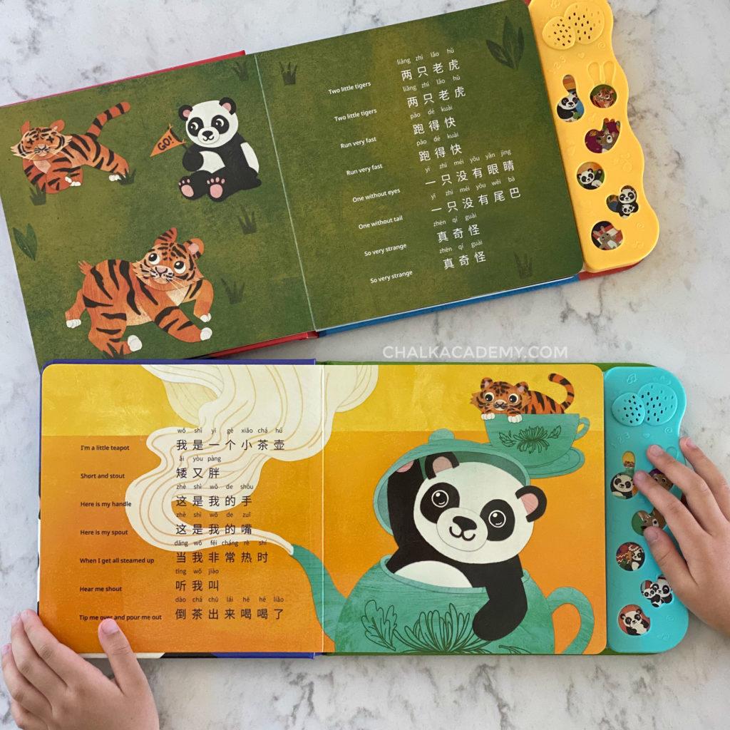Mandarin Chinese Nursery Rhymes Sound Book - music for children