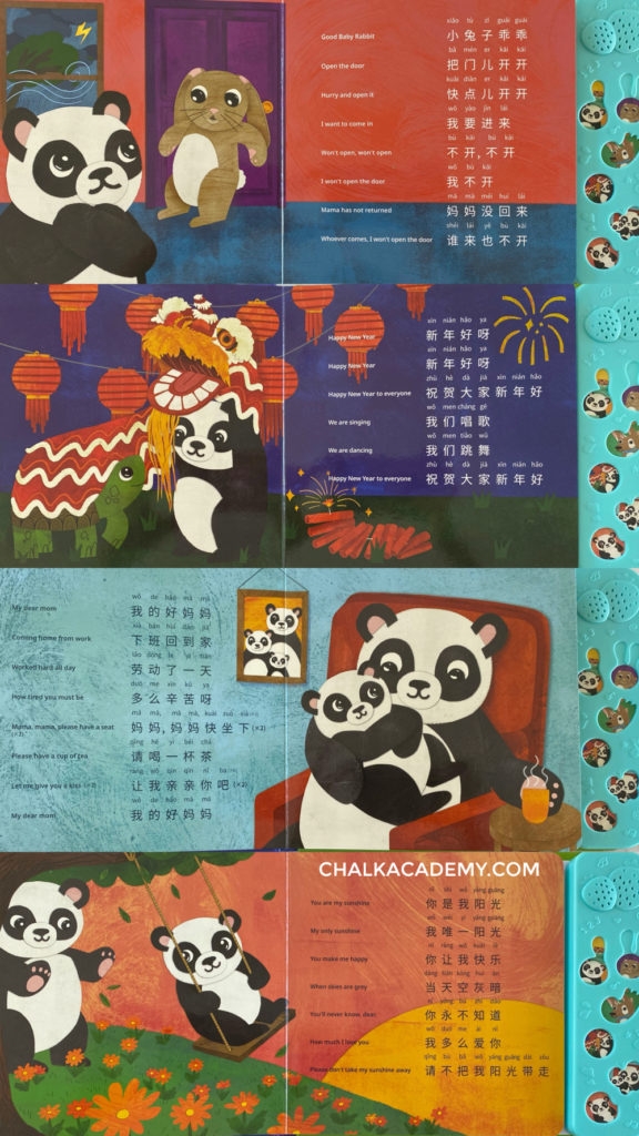 Chinese Nursery Rhymes Sound Books | Mandarin Music for Kids