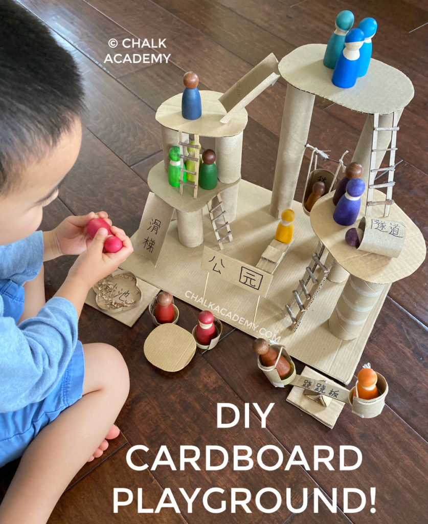DIY Recycled toy cardboard playground and wooden peg dolls