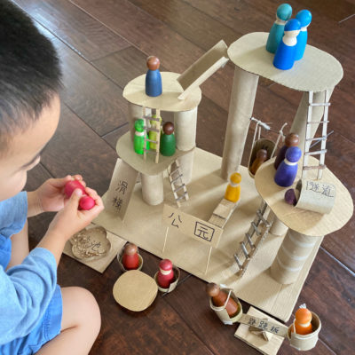 DIY Miniature Cardboard Playground for Playful Language Learning