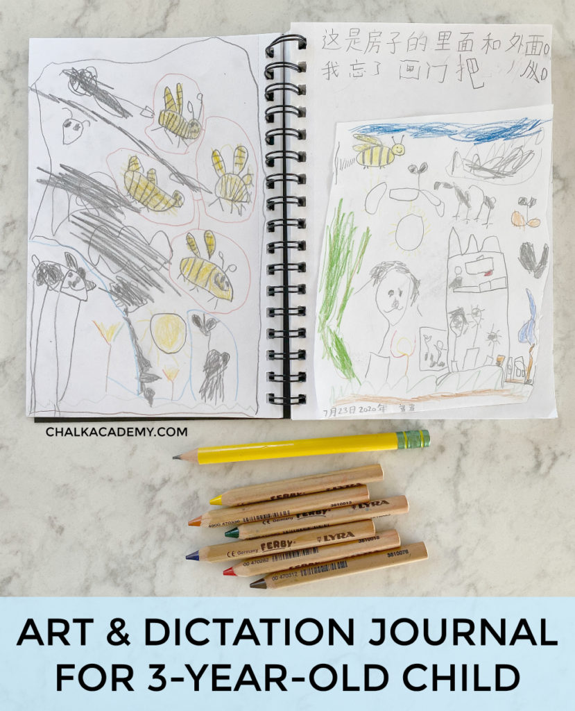 Art and dictation journal for 3-year-old child