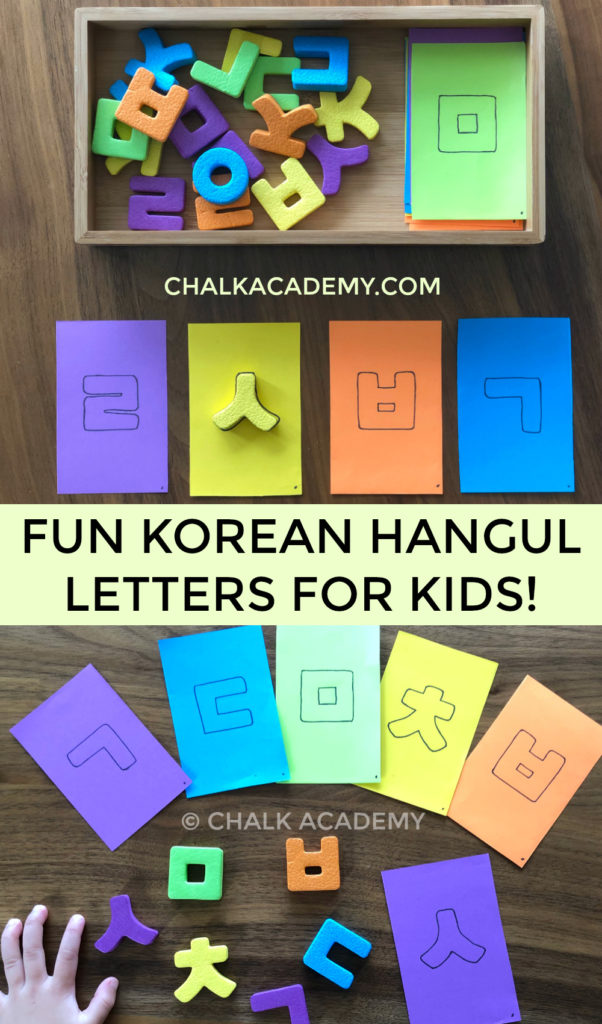 Montessori-inspired tray for Korean letter matching activity for kids