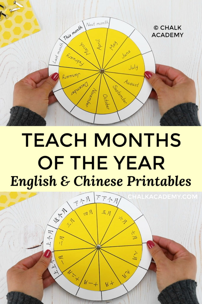 Months of the year printable in Chinese and English | Kids activities | School resources for learning time and seasons