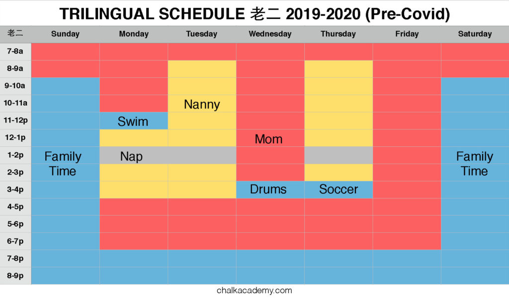 Trilingual schedule: Chinese, English Korean - brother