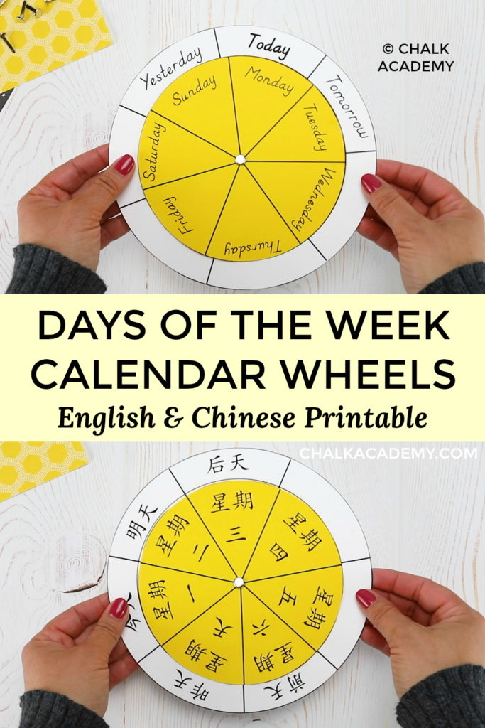 Days of the week printable in Chinese and English | Kids activities | School resources for learning time and seasons