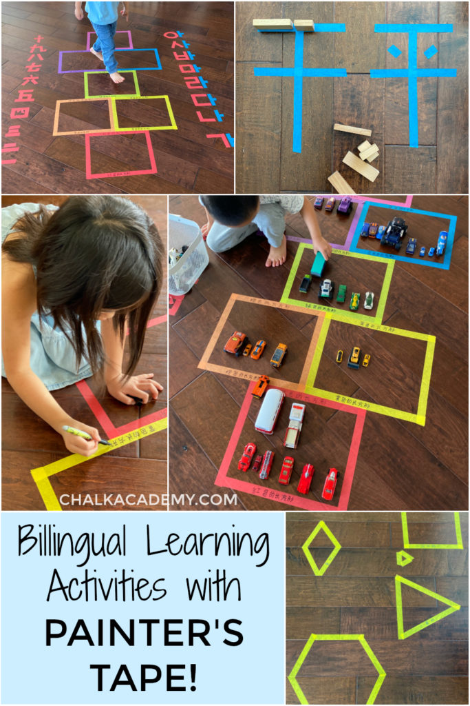 Bilingual learning activities with painter's tape
