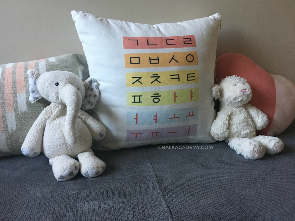 Normalizing the minority language; Korean hangul alphabet pillow with plush animals