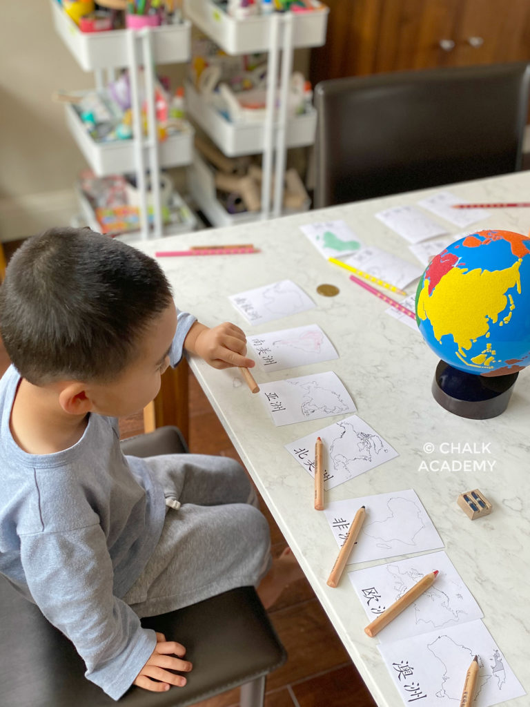 Coloring the continents - free Montessori preschool printables