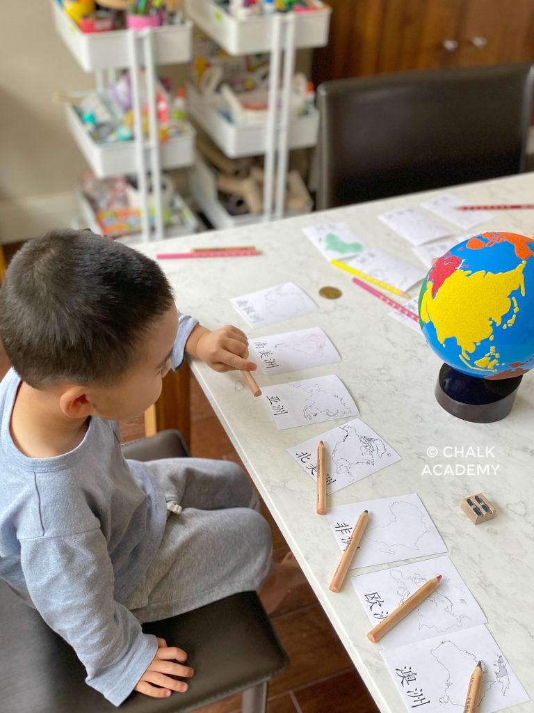 Coloring the continents - free Montessori preschool printables