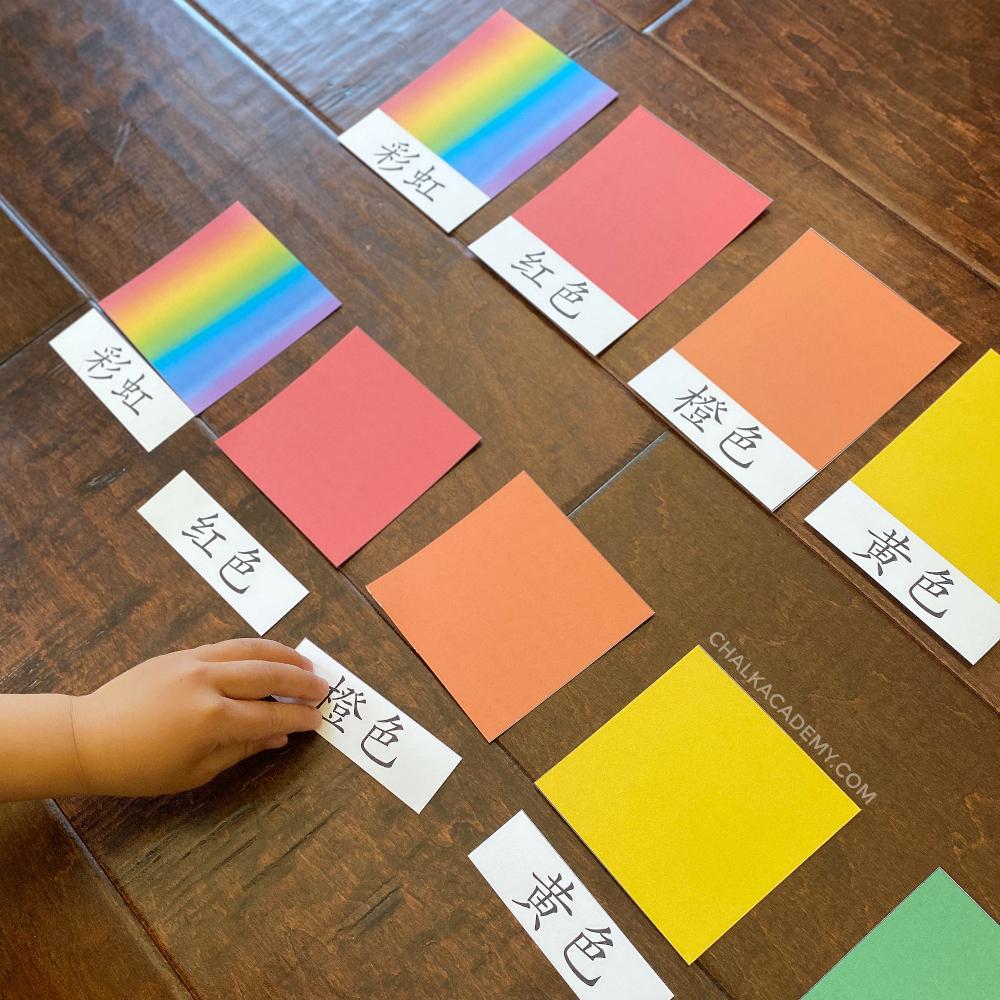 Printable Montessori 3-Part Color Cards (Chinese, Korean, English)
