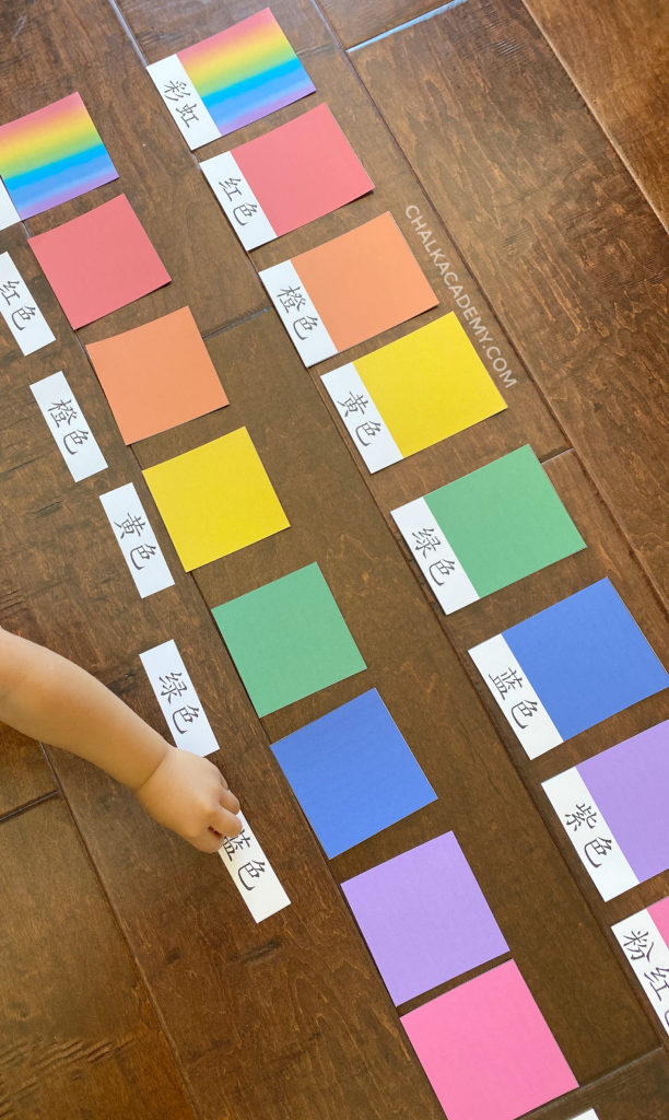 Learning how to say and read colors in Mandarin Chinese - Montessori 3-part cards free printabl