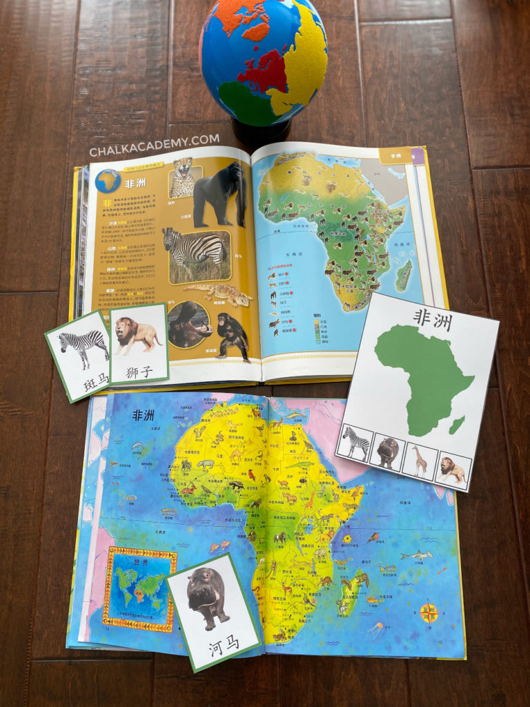 Montessori Geography Map Atlas Books in Chinese and English