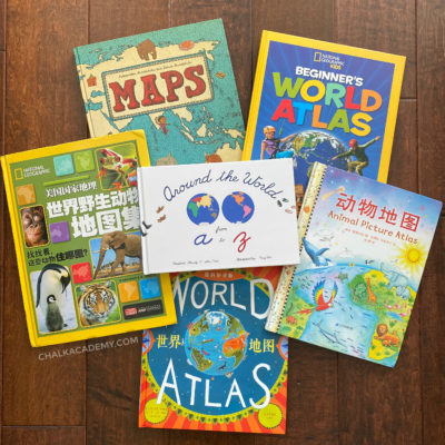 6 Geography World Map Atlas Books in Chinese and English for Elementary and Preschool