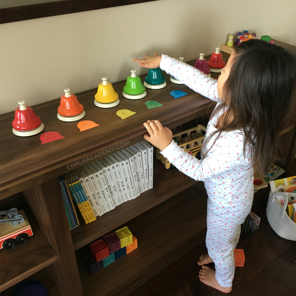 preschool handbells for learning the C scale notes