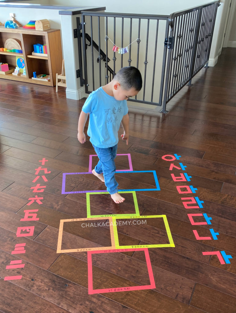 hopscotch with painter's tape