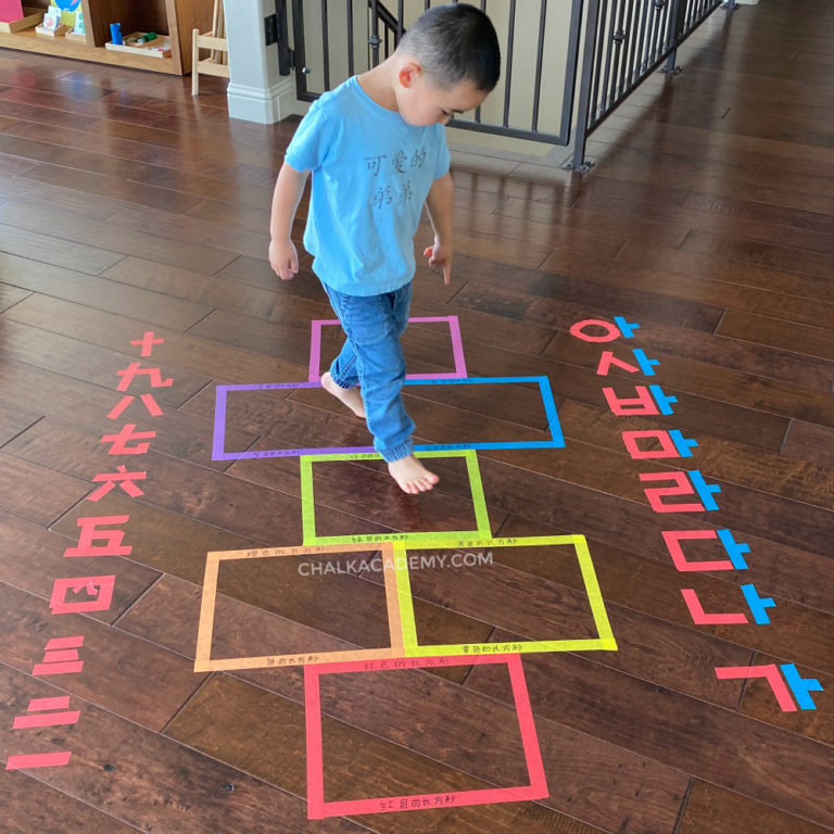 10 Bilingual Learning Activities with Painter's Tape for Home or School