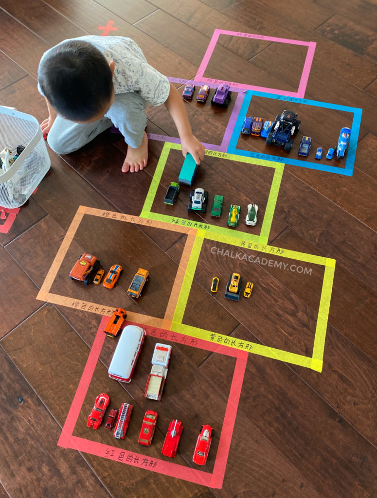 Color sorting cars in painter's tape rectangles