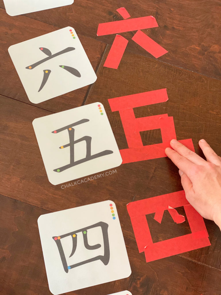 Chinese stroke order flashcards and Chinese numbers with painter's tape