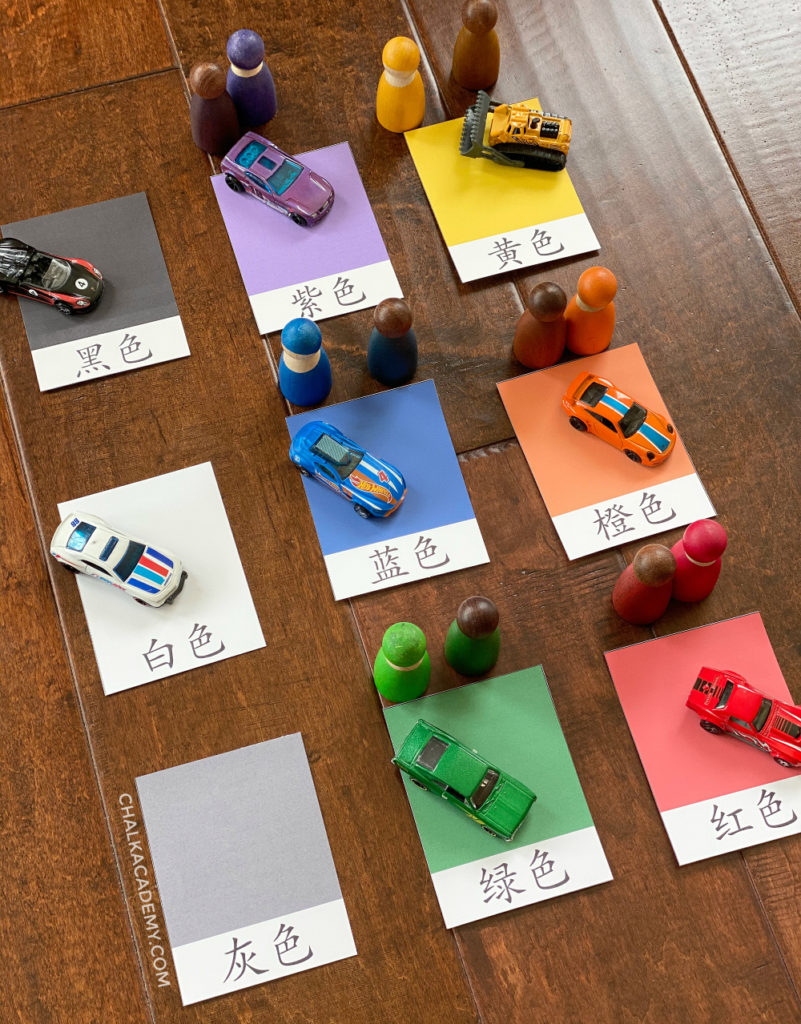 Color matching with Chinese flashcards