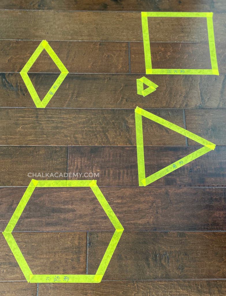 Making shapes with painter's tape - indoor learning games for preschoolers and toddlers