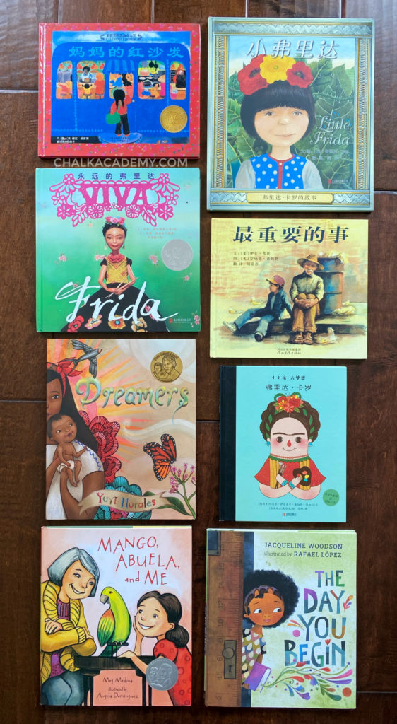 English and Chinese books that celebrate Hispanic heritage