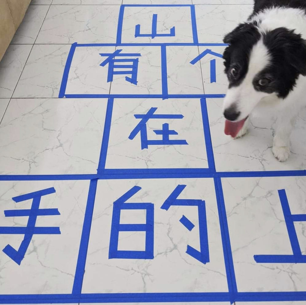Painter's tape hopscotch with Chinese characters
