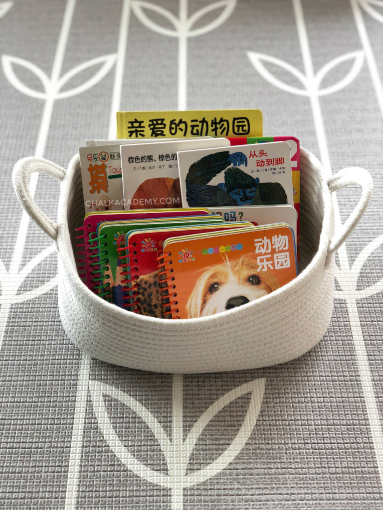 Chinese baby board books in cotton rope basket