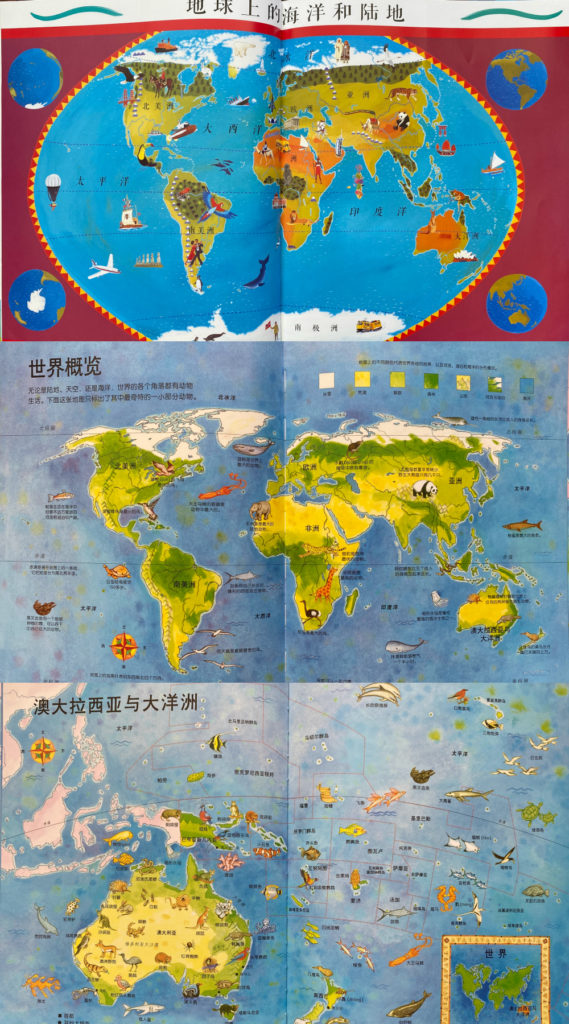Animal atlas book for kids - Chinese