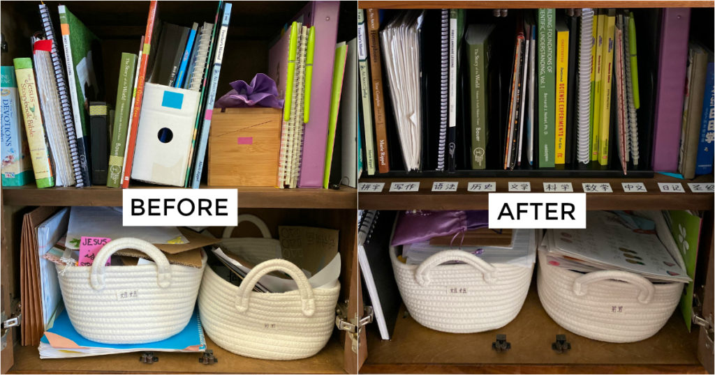 Homework Organization for Kids: Before and After Pictures!