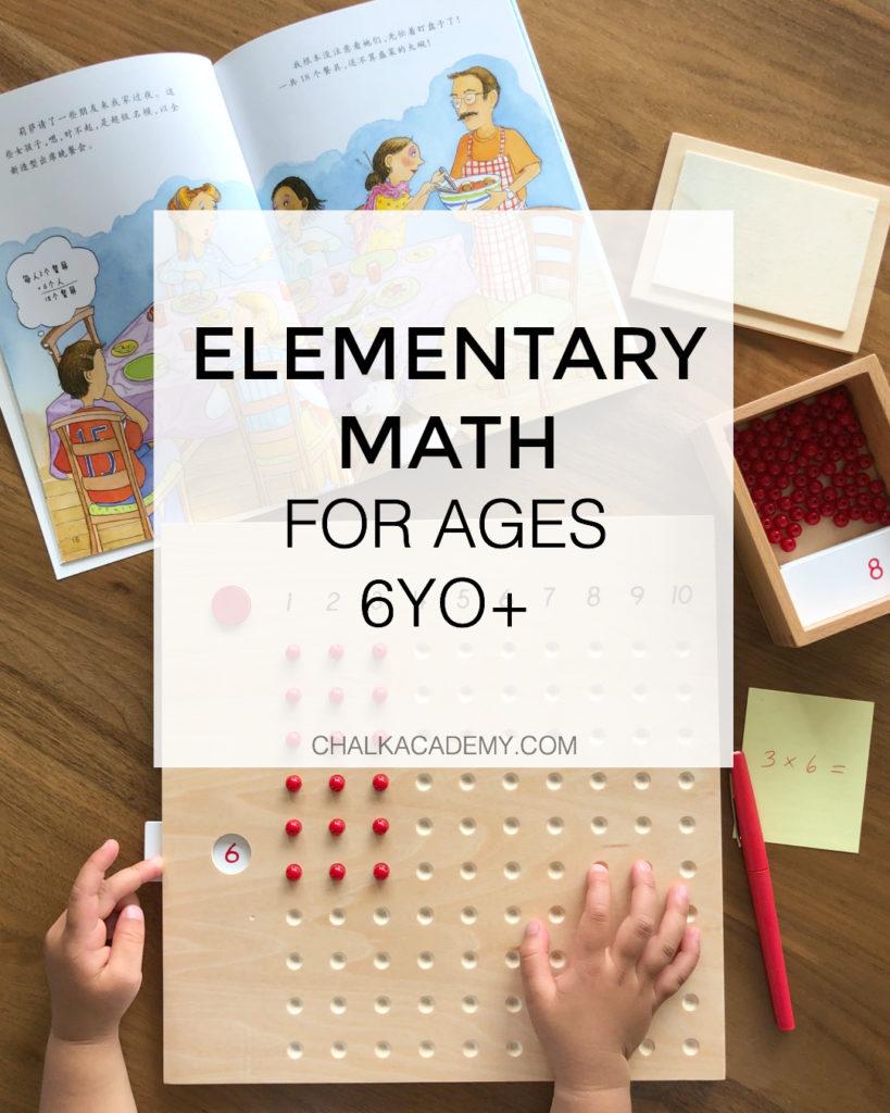 ELEMENTARY MATH for kindergarten, first grade, second grade, third grade