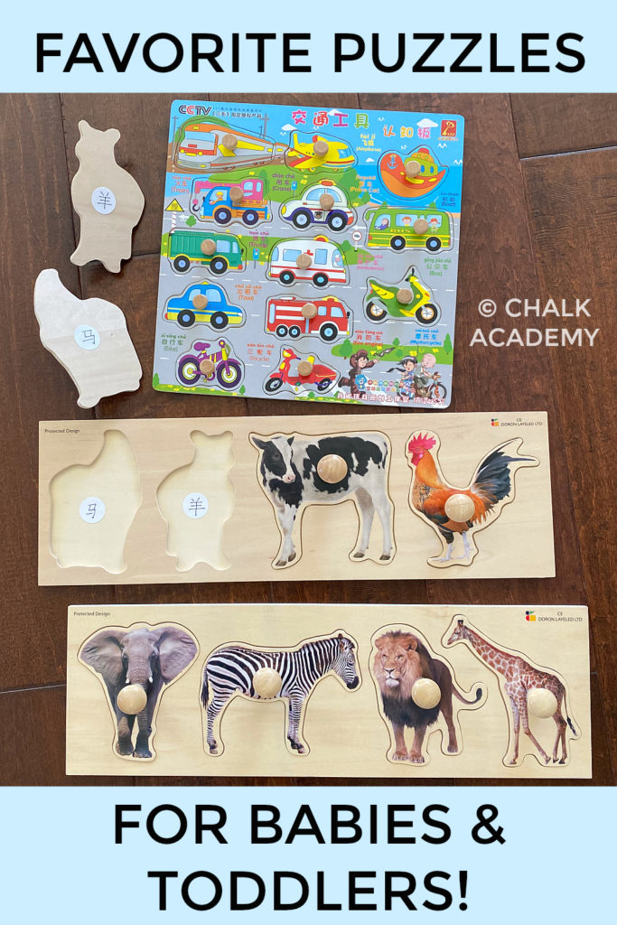 Favorite knobbed puzzles for babies and toddlers