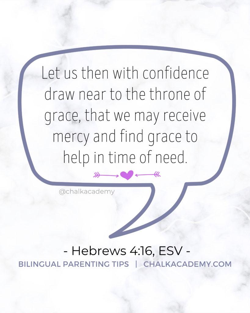Hebrews 4 16, ESV
