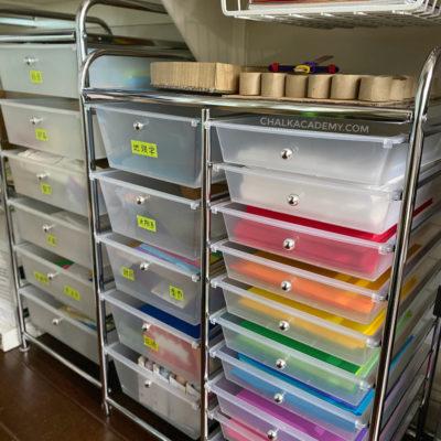 How We Organize Our Bilingual Montessori Homeschool Materials