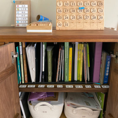 Homework Organization for Elementary Kids: Before and After Pictures!