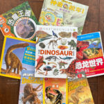 English and Chinese books for kids about dinosaurs