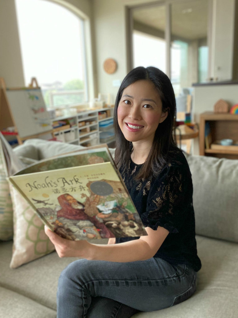 CHALK Academy Dr. Betty Choi reading bilingual Noah's Ark book in Chinese and English